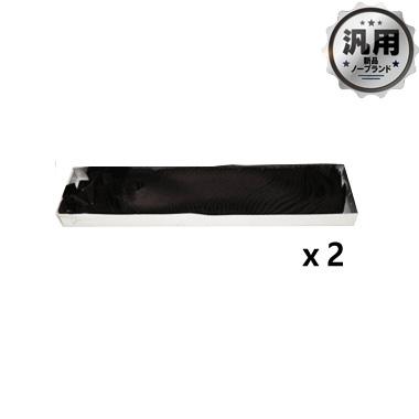 PC-PZ56002 サブリボン 汎用品(新品・ノーブランド)<2個入>