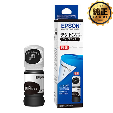 EPSON インクボトル タケトンボ フォトブラック L(増量)TAK-PB-L 純正