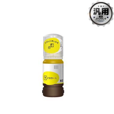 インクボトル タケトンボ イエロー L(増量)TAK-Y-L 汎用品(新品・ノーブランド)