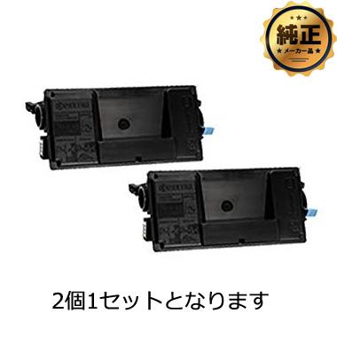 【現金特価】KYOCERA TK-3161 トナー 純正<2個入>