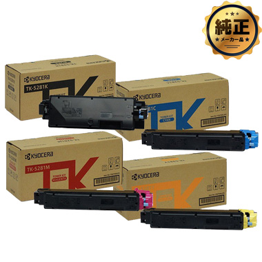KYOCERA TK-5281(K、C、M、Y) トナー 純正 <4色入>