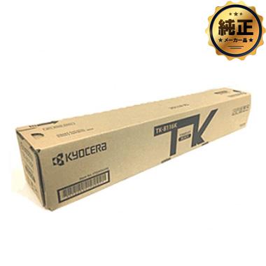 【取寄せ】KYOCERA TK-8116K トナー(ブラック) 純正