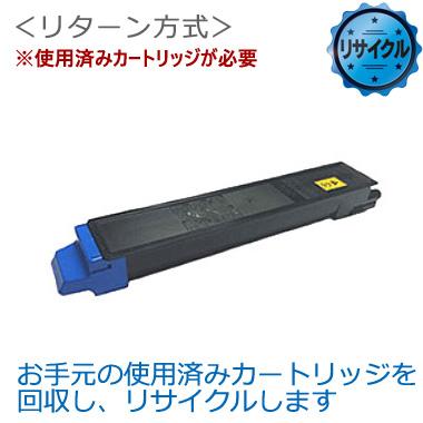 TK-896C トナーカートリッジ(シアン)リサイクル <リターン方式>