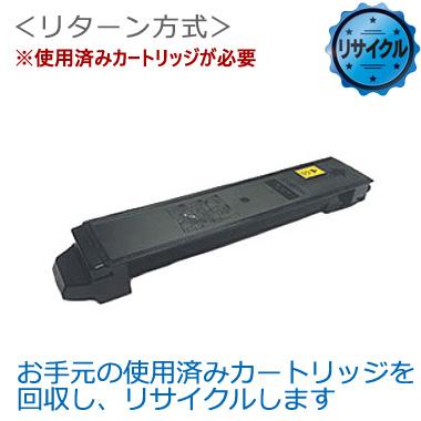 TK-896K トナーカートリッジ(ブラック)リサイクル <リターン方式>
