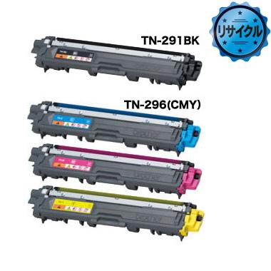 トナーカートリッジ TN-291BK / TN-296(C、M、Y) リサイクル <4色入>