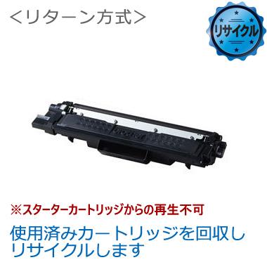 トナーカートリッジ TN-293BK(ブラック)リサイクル<リターン方式>