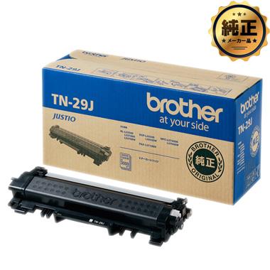 brother トナーカートリッジ TN-29J 純正