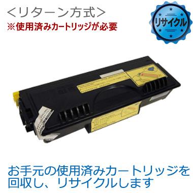 トナーカートリッジ TN-6600 リサイクル<リターン方式>