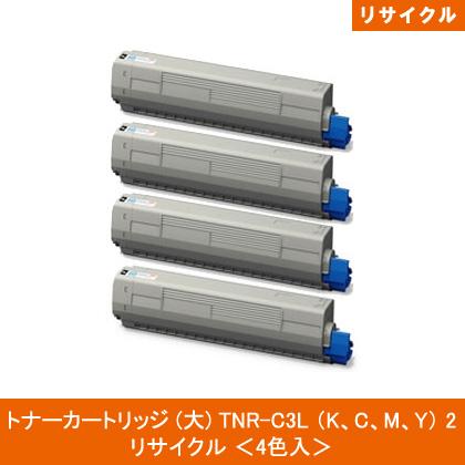 トナーカートリッジ (大)  TNR-C3L (K、C、M、Y) 2 リサイクル<4色入>