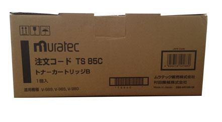 TS85C純正品