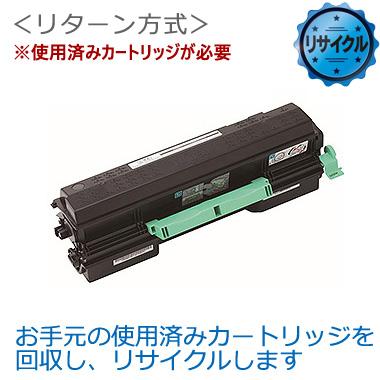 トナーカートリッジ LB321B(0899220)リサイクル <リターン方式>