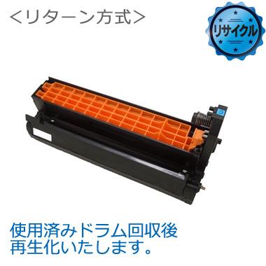【販売終了】V15-DSC シアン・ドラムセット リサイクル<リターン方式>