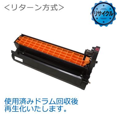 【販売終了】V15-DSM マゼンタ・ドラムセット リサイクル<リターン方式>