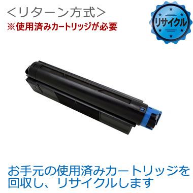 V15-TSK ブラック・トナーセット リサイクル<リターン方式>