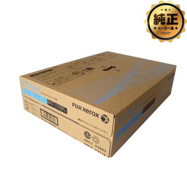 【取寄せ】FUJI XEROX V-Paper A3コピー用紙(250枚X5冊/1,250枚) Z095 純正