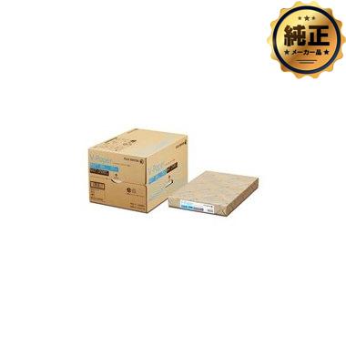 【取寄せ】FUJI XEROX V-Paper B4コピー用紙(500枚x5冊/2,500枚) Z092 純正