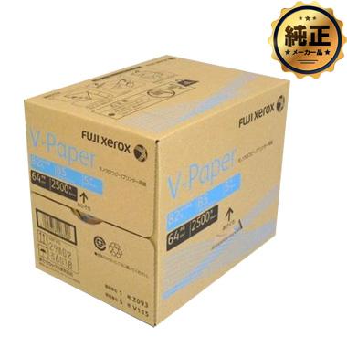【取寄せ】FUJI XEROX V-Paper B5コピー用紙(500枚x5冊/2,500枚) Z093 純正