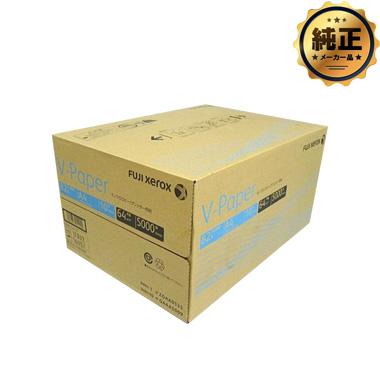 【取寄せ】FUJI XEROX V-Paper A4コピー用紙(500枚X10冊/5,000枚) ZGAA0535 純正