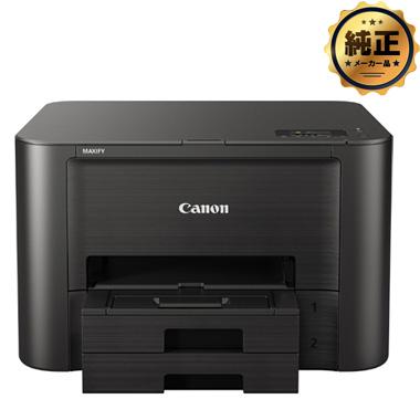 【取寄せ】Canon A4プリント対応 ビジネスインクジェットプリンター MAXIFY iB4130 本体 純正