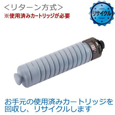SP トナー 8400 (600652) リサイクル<リターン方式>