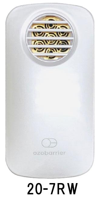 モバイルタイプ 低濃度オゾン発生器 オゾバリア