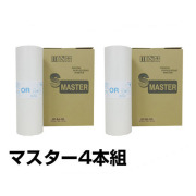OR マスター リソー 印刷機 OR1 OR2 OR マスター 4本 汎用