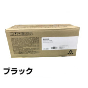 リコー RICOH トナーP500 純正 RICOH P500 P501 IP 500SF 用トナー