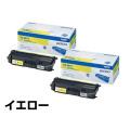 TN-391 トナーブラザー HL-L9200 L8350 MFC-L9550 黄 イエロー 2本 純正