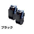 CRG 502 トナー カートリッジ502 キャノン LBP 5900 5600 黒 ブラック 2本 純正