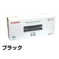 キヤノン CANON トナーカートリッジ515/CRG-515 ブラック 純正 LBP3310 用トナー