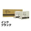 CP-1000 インク エディシス 印刷機 CP-7850 CP-7880 黒 5本 汎用