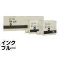 CP-600 インク エディシス 印刷機 CP-7570 CP-7850 青 5本 汎用