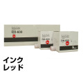 エディシス:CP-600インク/CP-7410/7450/7460/7570(赤5本):汎用
