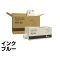エディシス:DI-50インク/EM-2500/2550/5500(青6本):汎用