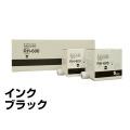 エディシス:EM-600インク/EM-2230/2231(黒5本):汎用