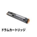LPC3K15 感光体ユニット エプソン LP-S9070 LP-S9000 純正