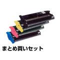 LPC4K9 感光体ユニット エプソン LP-S950 LP-S820 LP-M720 4色 純正