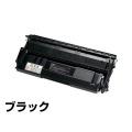エプソン 環境推進トナーLPB3T24V ブラック/黒 純正 Sサイズ LP-S2200 LP-S22C5/C9 LP-S3200 LP-S3200C2/C3/PS/R/Z LP-S32C5/9 LP-S32RC5/9 LP-S32ZC9 用トナー