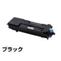 エプソン EPSON 環境推進トナーLPB3T29V ブラック/黒 純正 LP-S3250 LP-S3250PS LP-S3250Z 用トナー