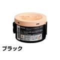 エプソン EPSON LPB4T17トナー ブラック/黒 汎用 LP-M230FDN LP-M230FDW LP-S230DN LP-S230DW 用トナー