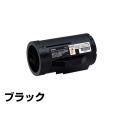 エプソン EPSON LPB4T19Vトナー ブラック/黒 汎用 LP-S340D LP-S340DN 用トナー