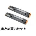 エプソン LPC3K15 感光体ユニット LPC3H15 廃トナーボックス LP-S9070 LP-S9000 純正