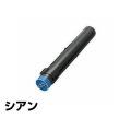 エプソン:LPC3T15CV環境推進トナー(青):純正