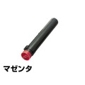 エプソン:LPC3T15MV環境推進トナー(赤):純正