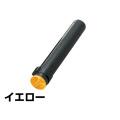 エプソン:LPC3T15YV環境推進トナー(黄):純正