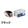 エプソン EPSON 環境推進トナーLPC3T18KV ブラック/黒 純正 Mサイズ LP-S7100 LP-S71C LP-S71RC LP-S71RZ LP-S71ZC LP-S8100 LP-S81C 用トナー