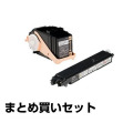 LPC3T18KV トナー エプソン 環境推進 LPS7100 LPS8100 黒 +廃トナーボックス 純正