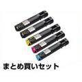 LPC3T21 トナー エプソン 環境推進 LPM5300 LPS5300 4色 +黒 ブラック 純正