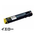 LPC3T21YV トナー エプソン 環境推進 LPM5300 LPS5300 黄 イエロー 純正