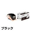 エプソン EPSON 環境推進トナーLPC3T31KV ブラック/黒 純正 Mサイズ LP-M8040 LP-M8040A LP-M8040F LP-M8040PS LP-M804AC5 LP-M804FC5 LP-S8160 用トナー